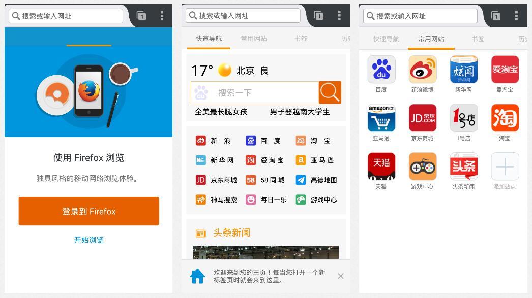 Firefox-Mobile.jpg