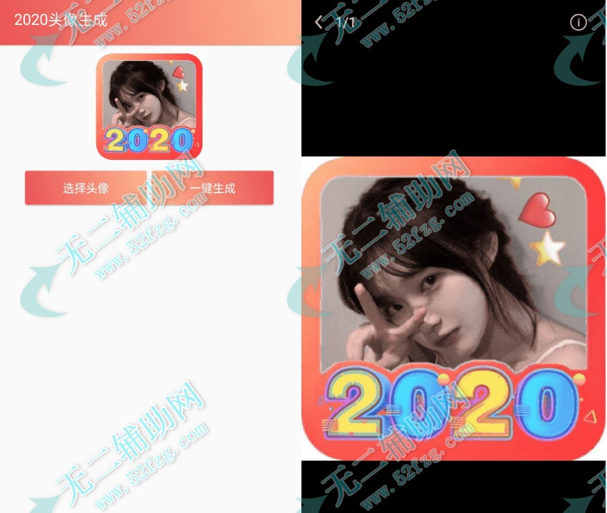 2020019160704.jpg