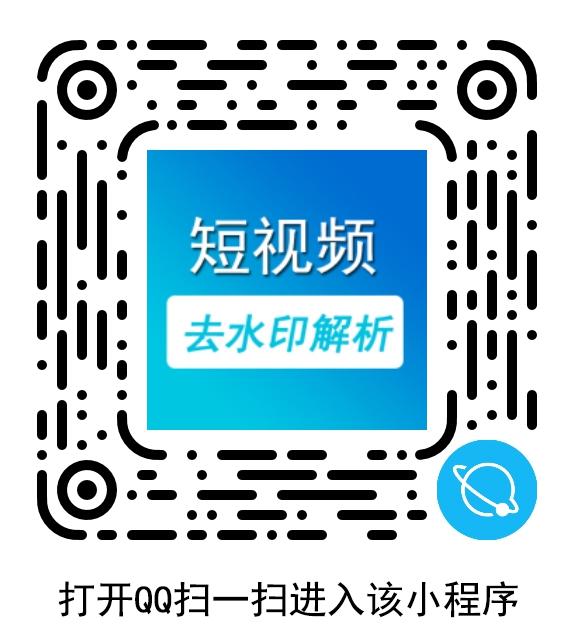 QQ小程序.jpg