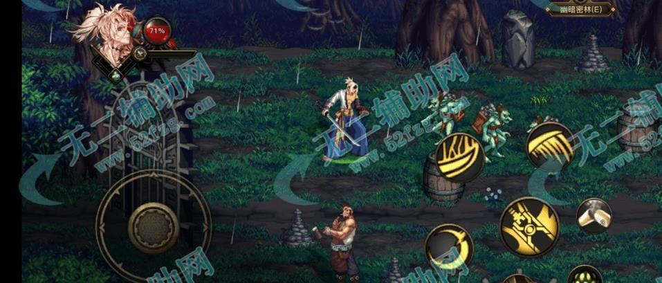 手游单机安卓版DNF地下城与勇士同人版v1.2下载