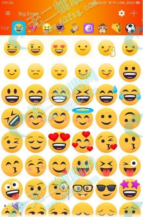 Big Emoji 大表情符号v5.3.6高级破解版安卓下载