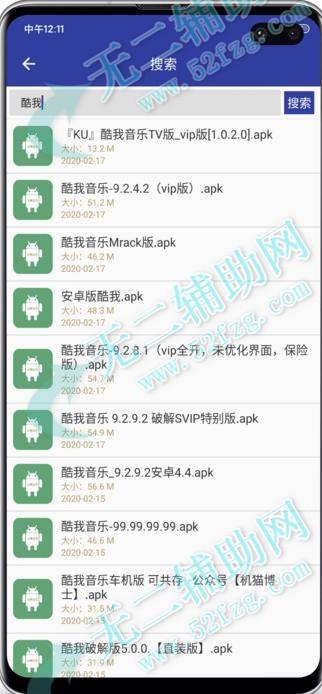 一键蓝奏网盘资源搜索神器,卓聚应用app_v1.0.1去广告破解版