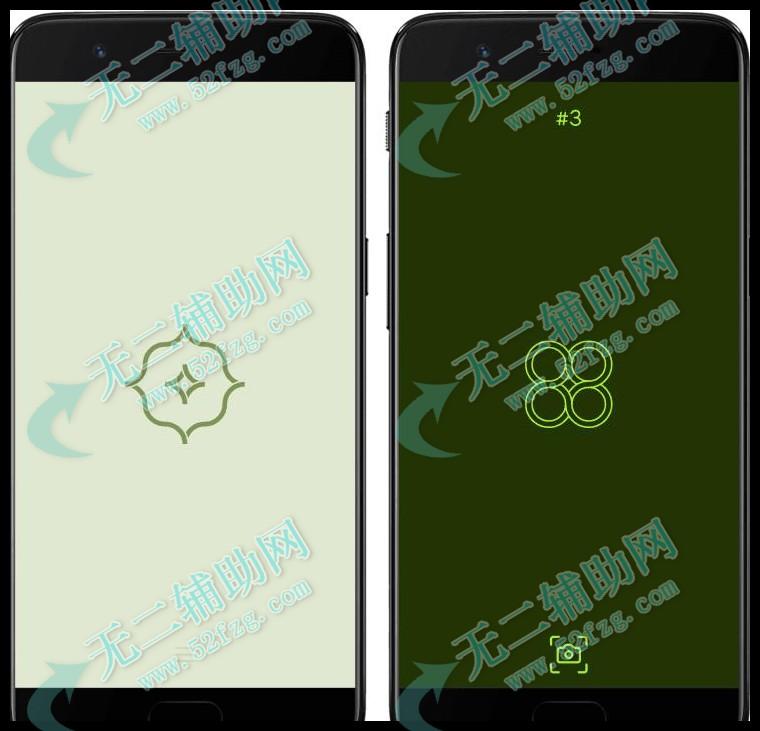 Android益智小游戏:Loop v6.18安卓休闲游戏下载