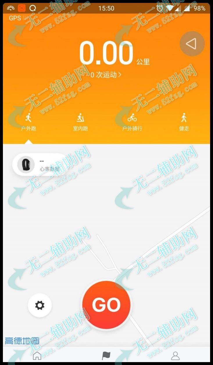 米动v0.8.0安卓版下载 小米运动APP替代品 自动记录活动、睡眠、运动数据