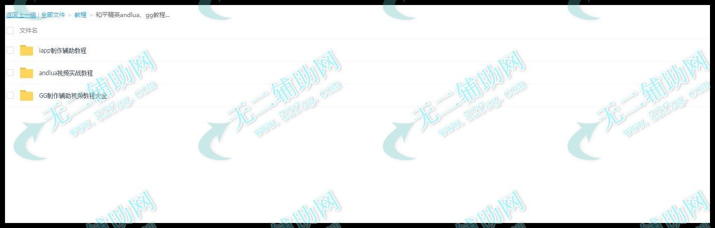 20200521153127653.jpg