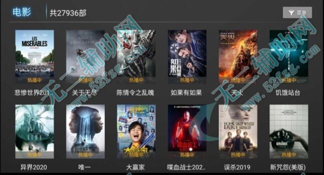 星河TV最新v2.1.4电视直播影视盒子tv 全网影视免费观看