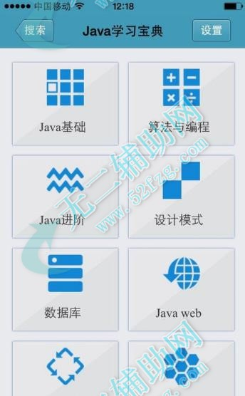 java学习手册正式版1.7.4 已修改去广告、去积分