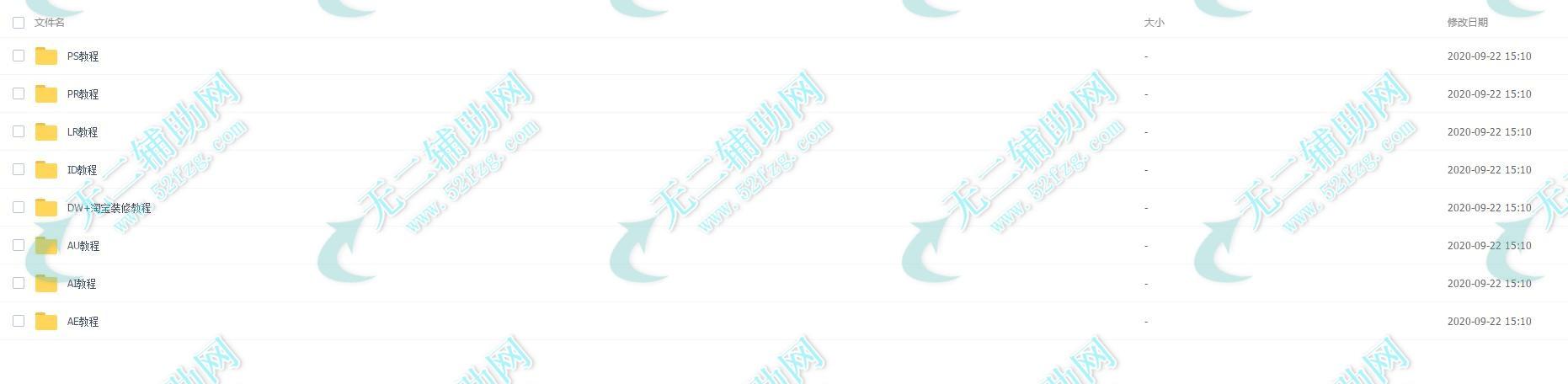 202009302312015.jpg