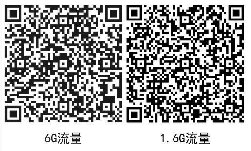 360截图20201011211530092.jpg