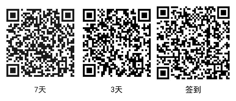 20201011210858365.jpg
