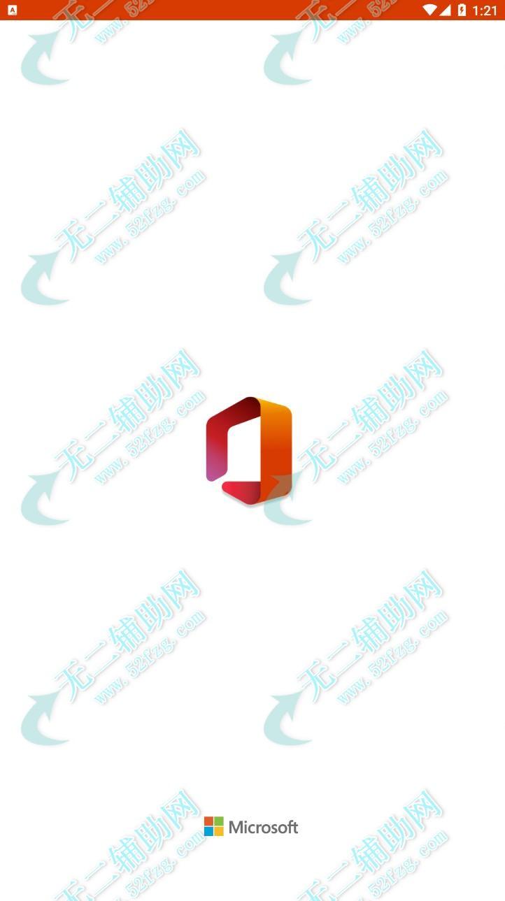 Office_v16.0.13328安卓版  微软办公三件套合一