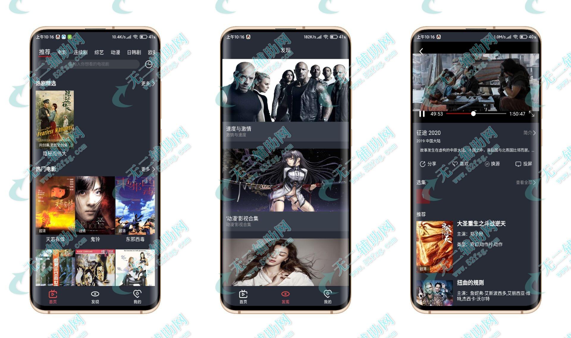 熊影视V1.0.9安卓无广告影视app 手机追剧神器